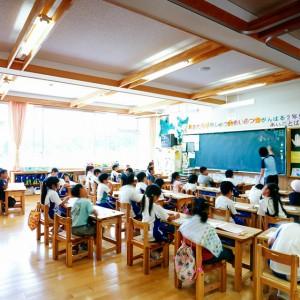 一関市立興田小学校
