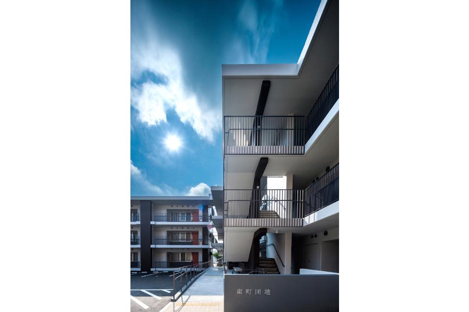 須賀川市災害公営住宅(東町)