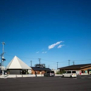 七ヶ浜町観光交流センター