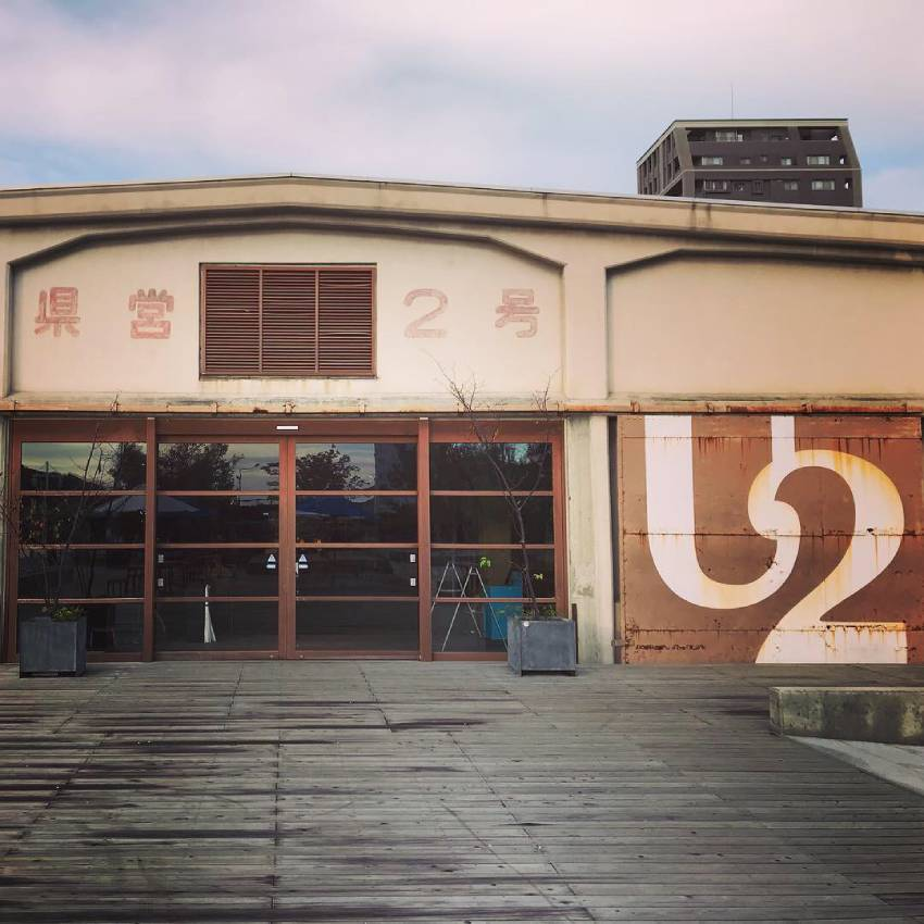④8-1尾道 ONOMICHI U2