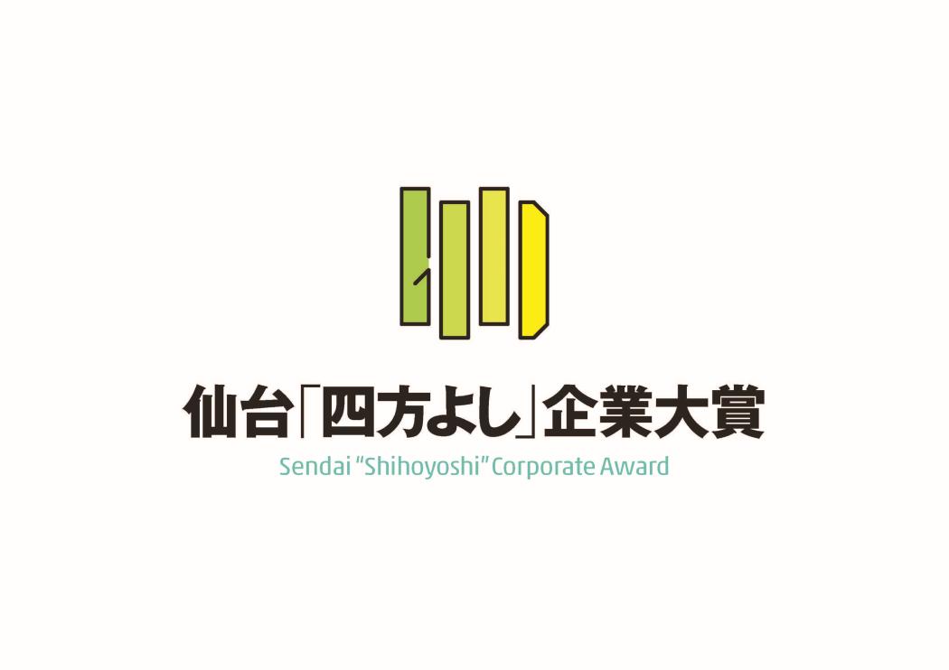 ロゴ(PNG)