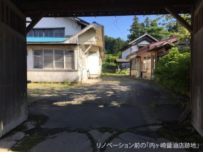 リノベーション前の「内ケ崎醤油店跡地」-編集