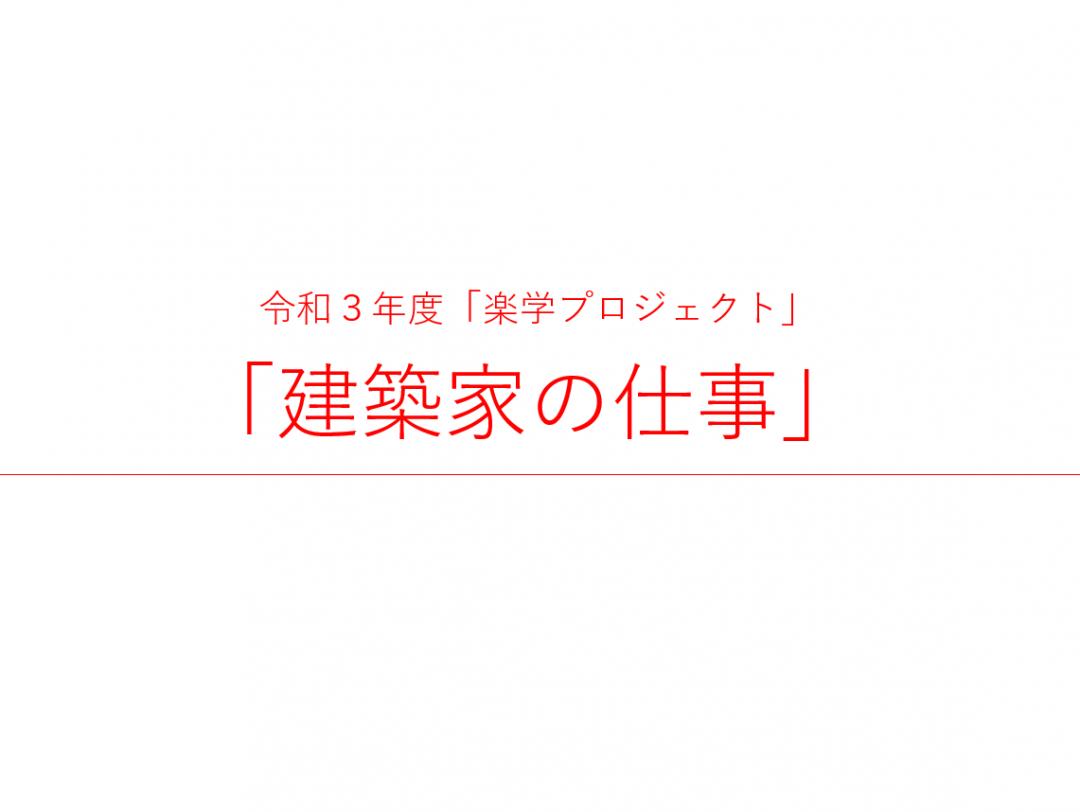 スクリーンショット (128)